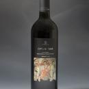 Primitivo Opus 199 (Matera d.o.c., Primitivo – 2009) – Dragone